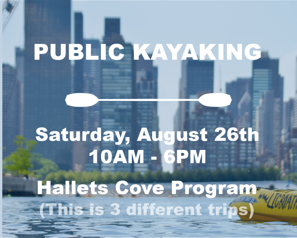 liccb-upcoming-event-hallets-cove-8-26-17-07