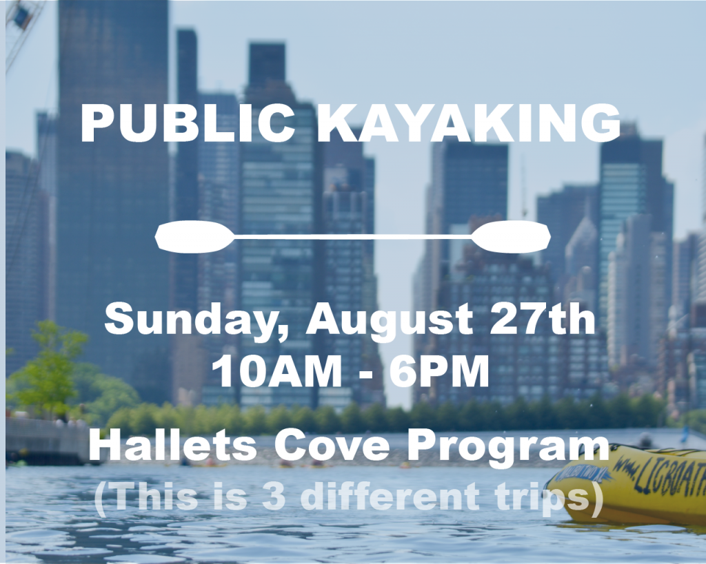 liccb-upcoming-event-hallets-cove-8-27-17-07